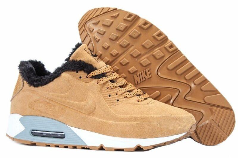 Зимние Nike Air Max 90 VT с мехом песочные (40-45)
